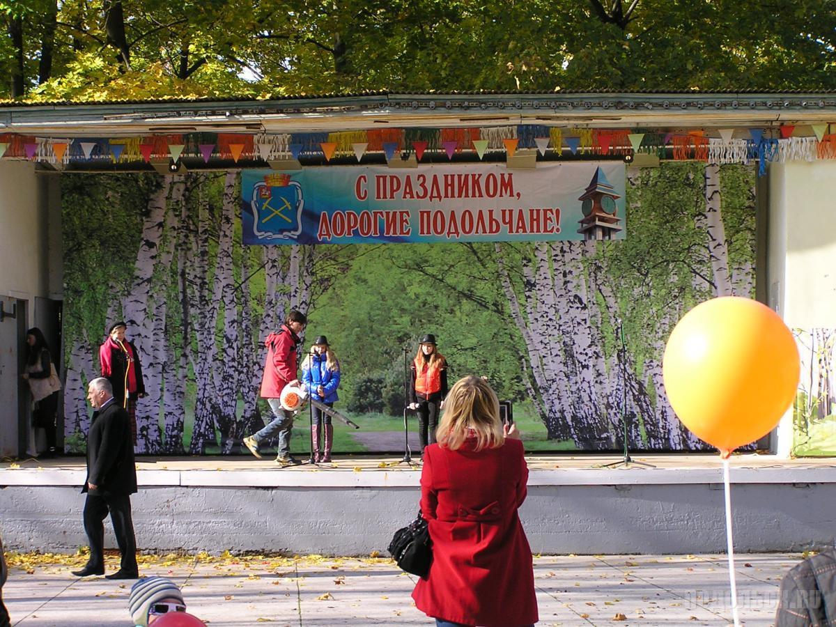 В парке имени Талалихина 6 октября