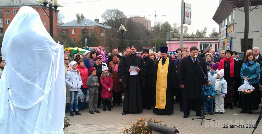 Открытие памятника святым Петру и Февронии Муромским 6.10.13