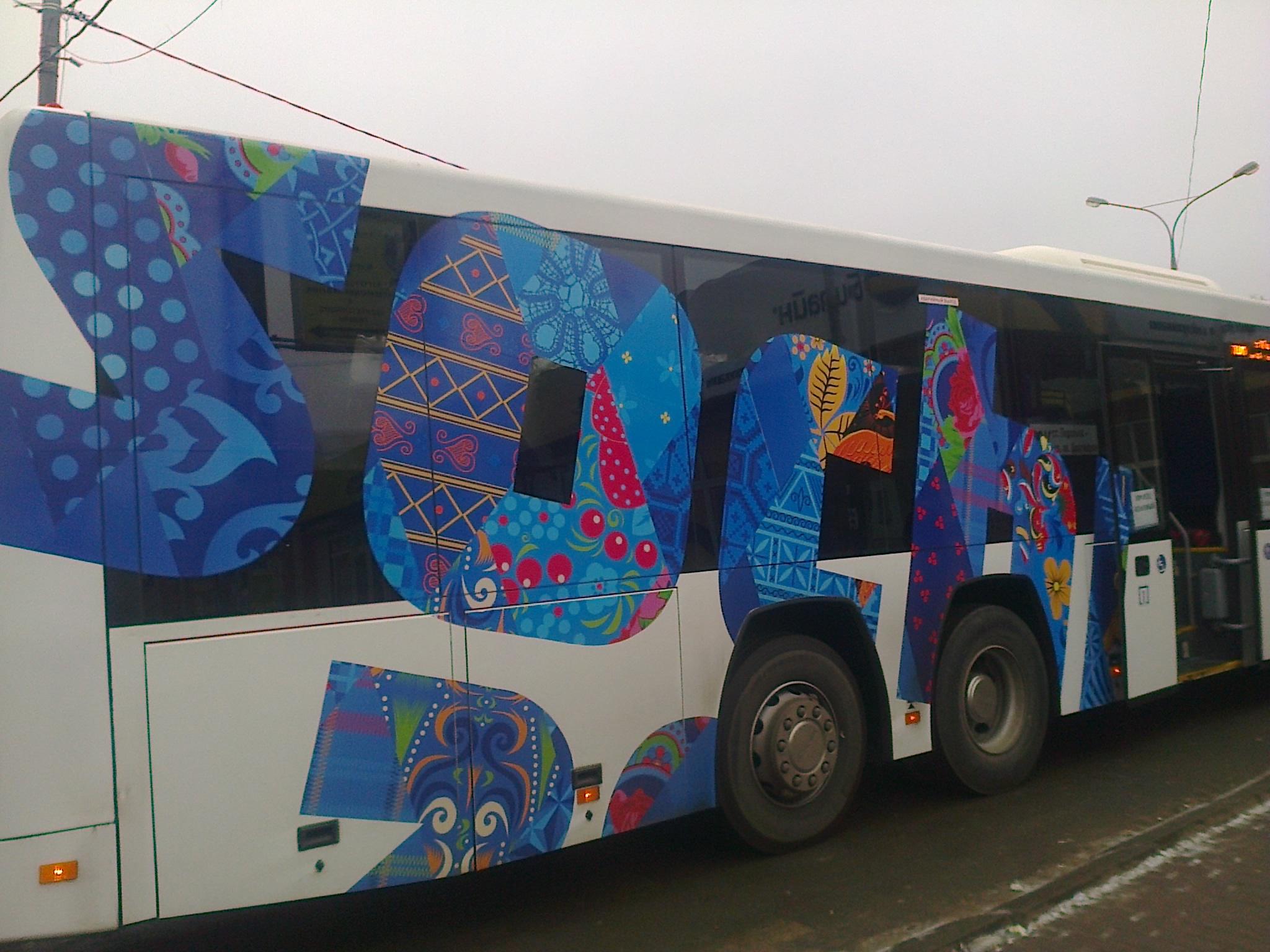 """""""Олимпийский"""" автобус"""