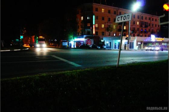 Большая Серпуховская ночью