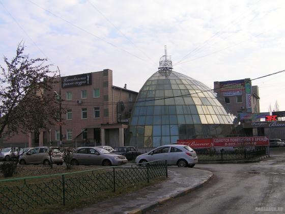 """Бизнес-центр """"Капитал"""", Щербинка"""