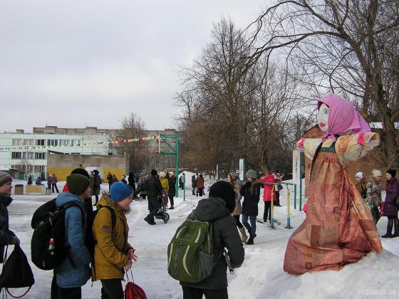 Масленица в Зеленовском