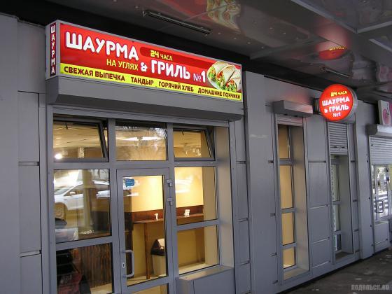 Курьер ресторана привезет ваш заказ по указанному вами адресу.