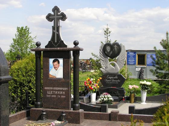 С могилы знакомств