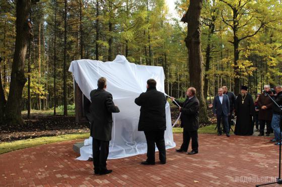 """Памятник В. Д. Поленову в парке """"Дубрава"""""""