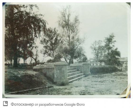 Городской парк. 1947 г.