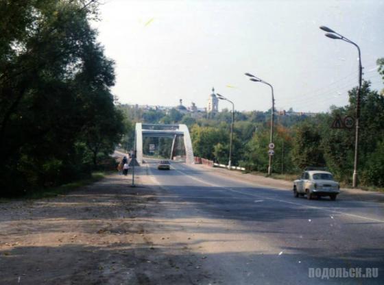 Проспект Ленина, вид на мост через реку Пахру. 1980-е гг.