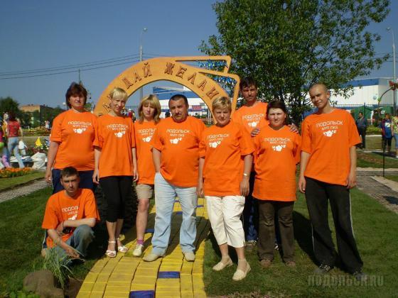 """VI фестиваль """"Цветы Подмосковья-2008"""""""