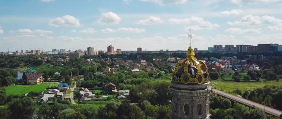 Вид из Дубровиц на Подольск. Август 2018 г.