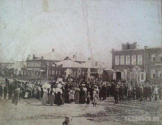 Молебен на Большой Серпуховской улице.1910-1913 гг.