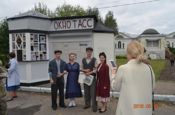 Сьёмки фильма в Ивановском 19 августа 2018