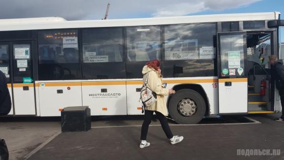"""Автобус 406 у станции метро """"Лесопарковая. 09.2018"""