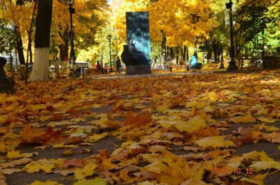 Осень в Подольске