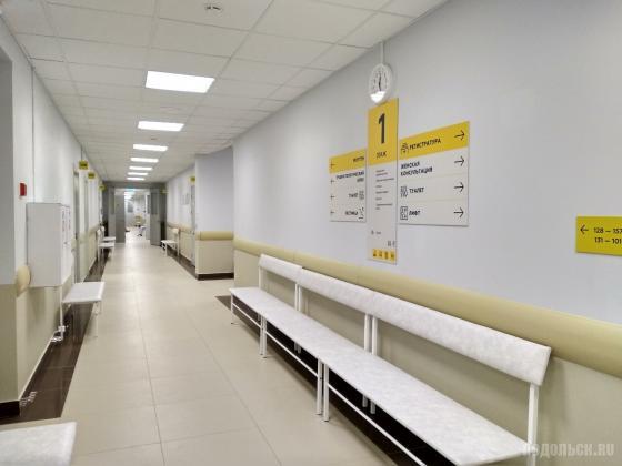 Поликлиника в микрорайоне Кузнечики.