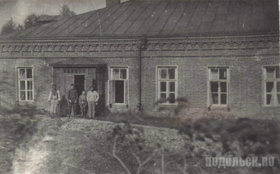 Климовская больница. 1906 г.