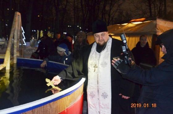 Крещение в парке Талалихина 18 января 2019 г.