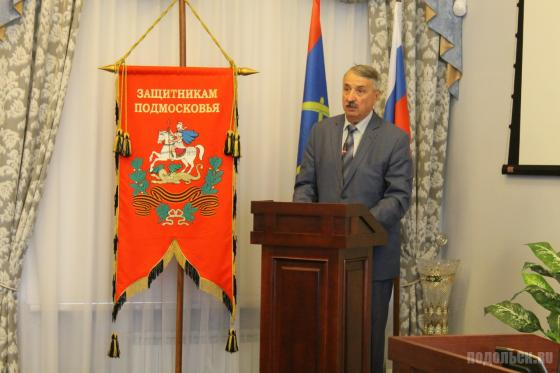 Председатель Контрольно-счетной палаты городского округа Подольск Г. Е. Соловьев.
