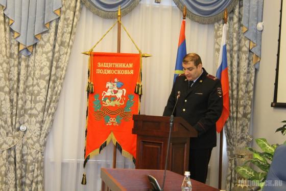 Начальник УМВД России по г. о. Подольск, подполковник полиции Артур Гиоргиевич Озеров
