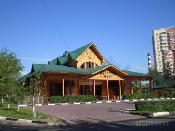 Ресторан русский чай в подольске официальный сайт