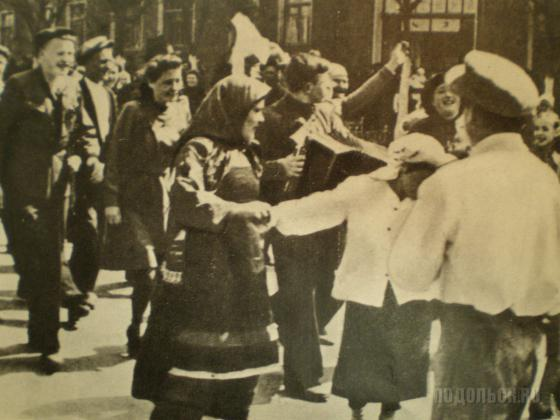 Подольск 1940-х гг.