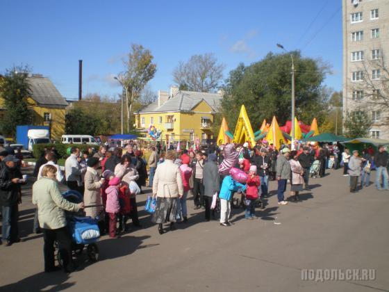 День города - 2009