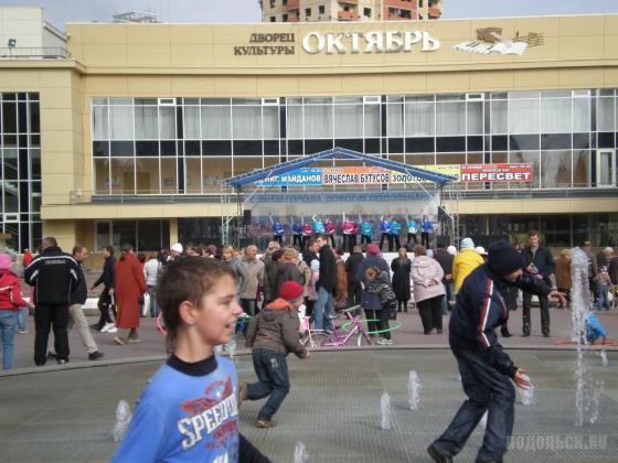 День города - 2010
