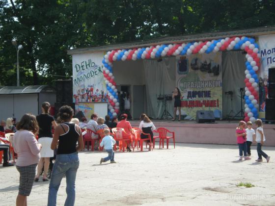 День молодежи-2011