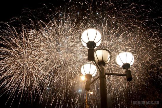 День города - 2011