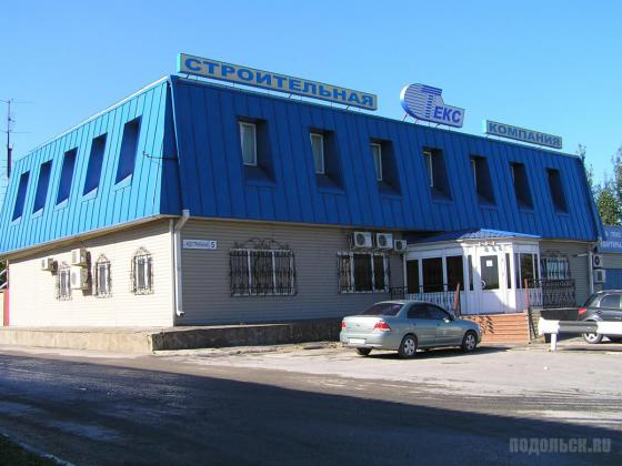 Предприятия г.о. Подольск