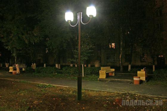 Освещение улиц в Подольске