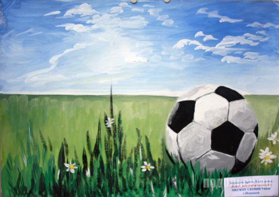 100 лет подольскому футболу