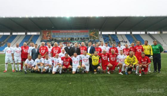 Исторический матч в Подольске