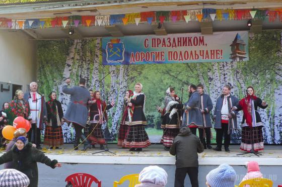 День города Подольска - 2013
