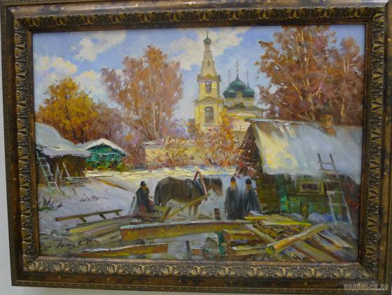 Выставки в Подольске